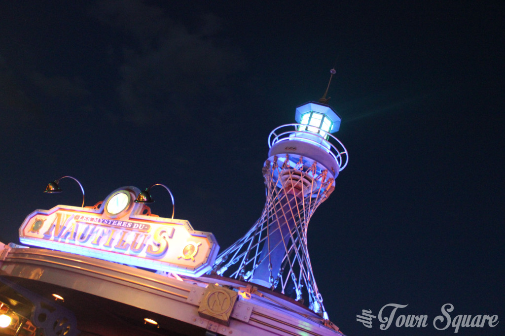 Nautilus at night