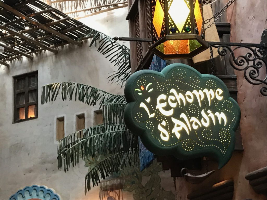 Agrabah Cafe restaurant interior