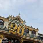 Main Street Station decorated for the 20th Anniversary
