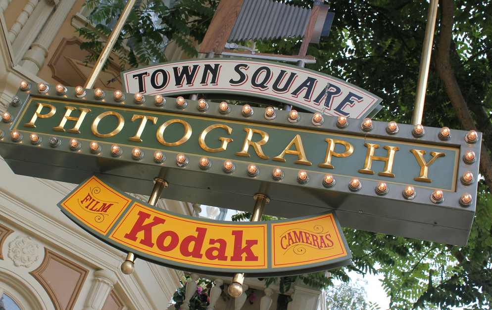 Town Square Photography sign