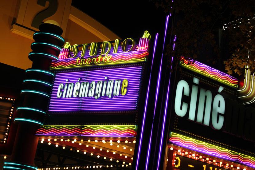 Cinemagique Night