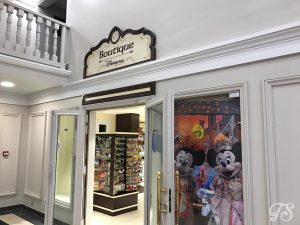 The Disneyland Paris Shop at the Hotel B&B