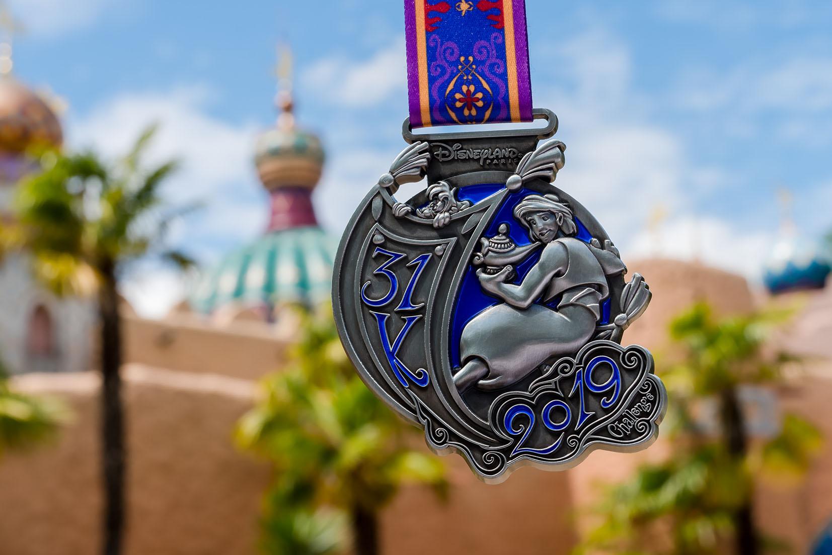 Aladdin, Carpet and Abu on a medal